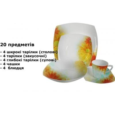Сервіз столовий ALPARI DS-2001S Sun