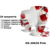 Сервиз столовый ALPARI DS-2002S Pink