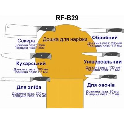 Набір ножів ALPARI RF-B29